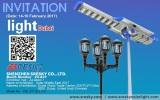 Feb 14-16, 2017 Dubai Exhibition Invitation