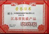 Horor of ′High Quality Product Of Jiangsu′
