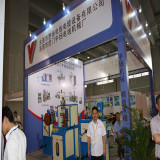 2010 Guangzhou wire&cable Exhibition