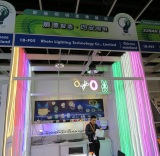 RHEIN Lighting Showcase in HK Lighting Trade Fair