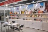 2015 Asia World Expo Hongkong