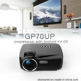 Gp70up Projector