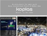 DGM will see you at 2017 KOPLAS in Guangzhou