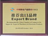 EXPORT BRAND