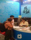 PROPAK CHINA 2012