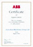 Relevant certificates