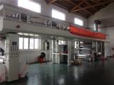 Film Printing and Polishing Workshop