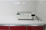 The experiment equipment