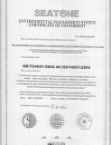 ISO14001:2004 Envioment Management System Certificate of Comformity