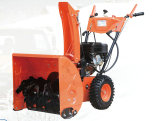 6.5hp compact snow blower