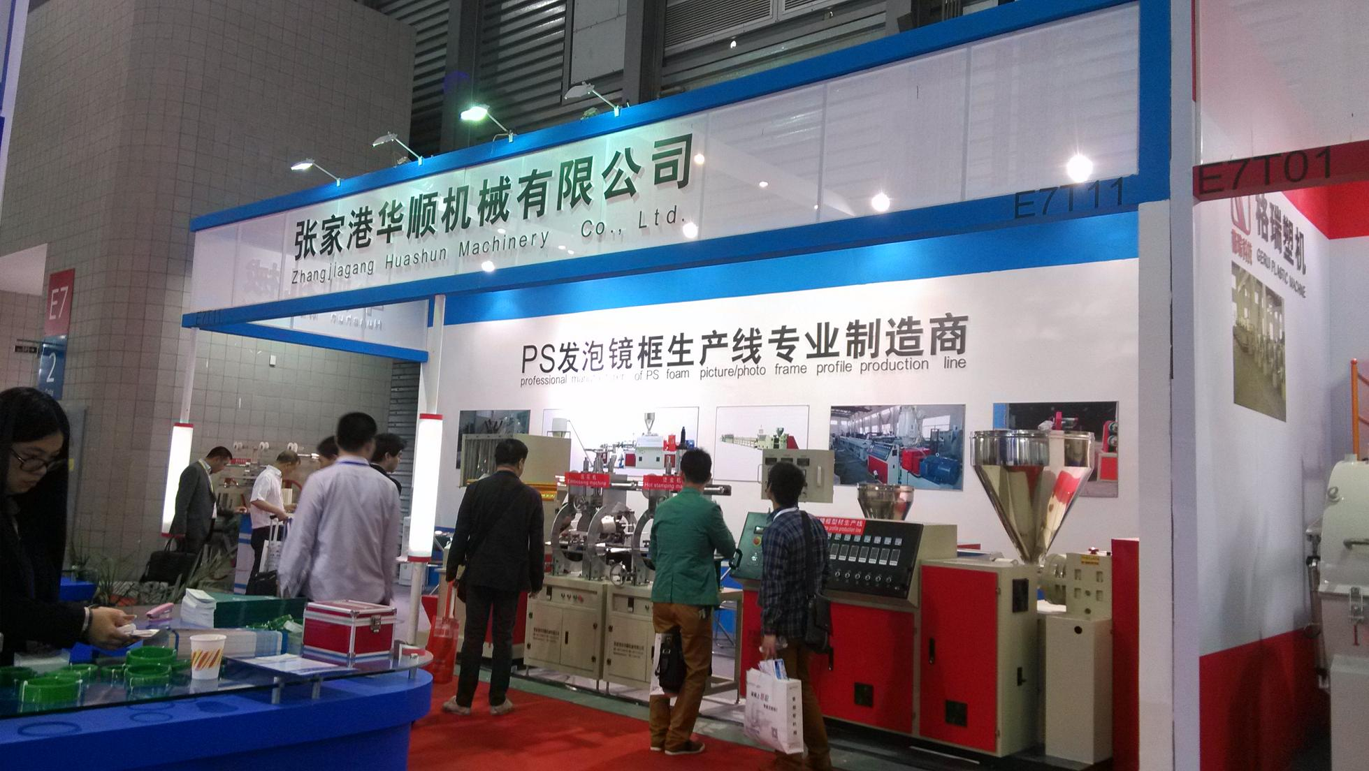 Chinaplas-2014 in Shanghai