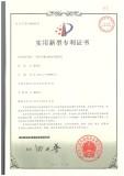 New Technology Patents