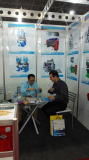 Exhibition in Brazil