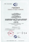 Certificate for Product Certification (Googol and Marathon)