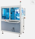 Fully automatic Visual inspection equipment for dimensional and surface defects control