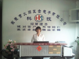 Company receptionist