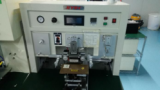 Producttion equipment