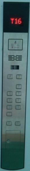 elevator COP (CBA01-a)