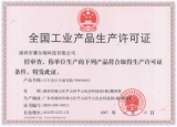 IC CARD PRODUCTION CERTIFICATED