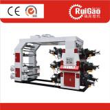 High Speed Flexo Printing Machine