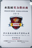 CERTIFICATE OF PEACH SKIN POWER SUPPLIER 2013