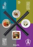 Chopstick -heat resistance