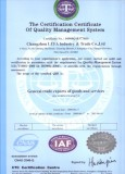 The Certification Certificate of Quality Management