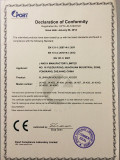 HOUSEHOLD LADDER CERTIFICATE