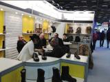 Liren Trade show