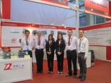 SIMM Trade Show