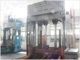 200T Die Casting Machine