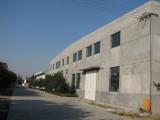 Factory Tour - 7