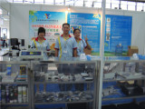 NEPCON shenzhen 2009