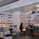 Marine Equipment Trade Show 2012
