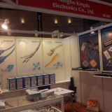 Trade Show: HKTDC in Hongkong
