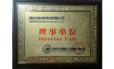 CAFORRE Company Certificates
