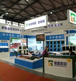 DOMOTEX Asia China Floor Shanghai (March 25-27, 2014. Hall No. N2, Booth No. G27)