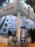 2013 Dental South China show