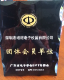 SMT Certificate(SMT Machine,SMT Equipment,SMT Line)