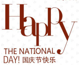 2017 the National Day Notice