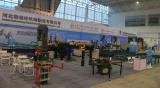Lin Yi Exhibition