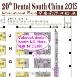 dental South China 2015,our booth No. Hall 14.3,L09!