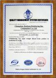 Certificate Of ISO9000