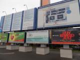 Russia Exhibition