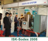 ISK 2008