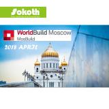 2018-Russian Exhibition