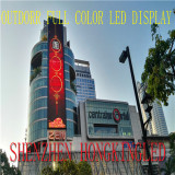 Outdoor full color led display in Thailand