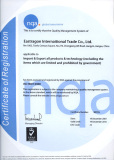 nqa global assurance