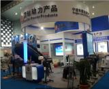 2014 Shanghai International Boat Show