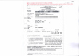 BUSINESS REGISTRATION REGULATIONS-SHENZHEN SUNSHINE